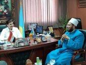 """صور.. تعاون بين """"الشباب والرياضة"""" بالإسكندرية والأزهر لتنظيم ندوات دينية"""