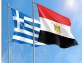 فيديو ..العلاقات المصرية اليونانية تاريخ من التقارب والتعاون بين البلدين