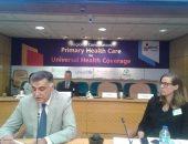 انطلاق الاجتماع الإقليمى لمنظمة الصحة العالمية لتحقيق الصحة للجميع