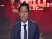 """خالد أبو بكر: نقاشات المؤتمر الوطنى موضوعية.. و""""الشباب مذاكرين كويس"""""""