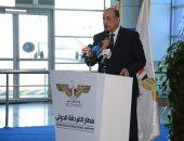 الشركة المصرية للمطارات : مليار جنيه تكلفة تطوير مطار الغردقة