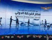 وزارة الطيران تحقق أرباحا تجاوزت 5 أضعاف عن الأعوام السابقة
