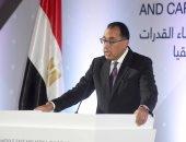 رئيس الوزراء: تخصيص 6 مليارات جنيه لبرنامج تحفيز الصادرات المصرية