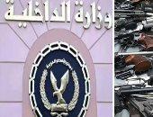 الأمن العام يضبط 198 قطعة سلاح وينفذ 69 ألف حكم