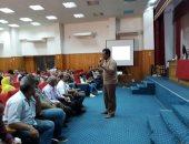 صور.. دورات تدريبية للأخصائيين الإجتماعيين بمبادرة التعليم مستمر بالوادى الجديد