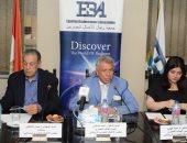 7 شركات رومانية بقطاع تكنولوجيا المعلومات تزور مصر سبتمبر القادم