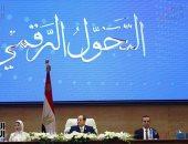 السيسي: قواعد البيانات الكاملة للمجتمع المصرى أمن قومى ومشروع كبير