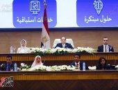 الرئيس السيسى يشهد جلسة إطلاق مبادرة التحول الرقمى ضمن مؤتمر الشباب