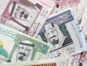 سعر الريال السعودى أمام الجنيه اليوم الجمعة 16-8-2019