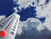 """""""الأرصاد"""": غدًا طقس مائل للحرارة رطب بالوجه البحرى والعظمى بالقاهرة 35 درجة"""