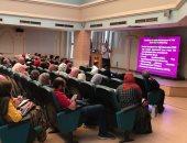 """""""أمراض السكر والغدة الدرقية وطرق علاجها"""" بمؤتمر جامعة الدلتا الرابع"""