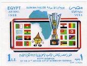شاهد.. طوابع تذكارية لفوز مصر بكأس الأمم الأفريقية 1986 و1998