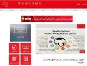 الراى الكويتية: 30 كويتيا تقدموا بطلب للدولة لإشهار جمعية للمثليين