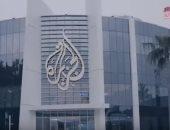 """شاهد..""""مباشر قطر"""": قناة الجزيرة فى مرمى نيران الدول العربية"""