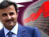 """قانون المعاشات يفجر الأوضاع فى قطر.. وغلاء الأسعار يضرب الدوحة """"فيديو"""""""