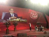الرئيس السيسى: اعتباراً من منتصف العام المقبل 2020 نقدر نتحاسب بجد