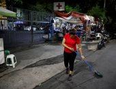 زلزال بقوة 5.9 درجة يضرب مدينة نويفا سان سلفادور