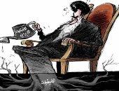 كاريكاتير الصحف السعودية.. ضعف تمويل إيران للميليشيات المسلحة بسبب انهيار اقتصادها