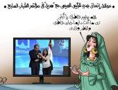 السيسى جابر خواطر مصر والمصريين فى كاريكاتير اليوم السابع