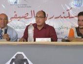 """فى ندوة """"الموشحات والأزجال"""" مثقفون: الإسكندرية لديها ارتباط كبير بالتوشيح والزجل"""