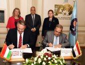 """""""العربية للتصنيع"""" توقع مذكرة تفاهم مع شركة مجرية للتصنيع المشترك"""