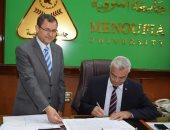 رئيس جامعة المنوفية يعتمد نتيجة ليسانس الحقوق