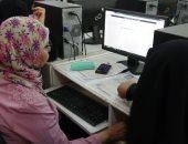 جامعة المنيا: تسجيل رغبات المرحلة الثانية بمعامل الجامعة مستمر الجمعة والسبت