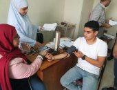صور.. مستشفى جامعة المنوفية تنهى الكشف على 47 حكمًا لكرة القدم