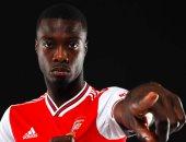 نجم أرسنال الجديد أغلى لاعب أفريقى فى تاريخ كرة القدم