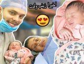 شاهد.. أرقام صادمة لأرباح أحمد وزينب من اليوتيوب