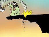 كاريكاتير الصحف الإماراتية .. جماعة الحوثى تهدم حافة الجسر بالتصعيد وتسقط فى الهاوية