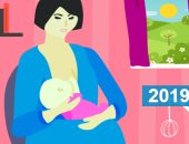 اليوم.. منظمة الصحة العالمية تحتفل بالأسبوع العالمي للرضاعة الطبيعية 2019