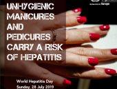 منظمة الصحة العالمية تحذر: طلاء الأظافر يعرضك لخطر الإصابة بفيروس B