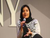 السفيرة السعودية بواشنطن: قيادة المملكة ملتزمة بالمساواة بين الجنسين