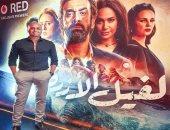 الليلة.. الكاتب أحمد مراد ضيف رامى رضوان فى مساء DMC