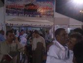 صور.. مطار الأقصر يشهد إقلاع رحلة تقل 260 حاجا للأراضى المقدسة