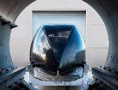 قريبا.. أول هايبرلوب فى العالم يسافر بسرعة 700 ميل فى الساعة