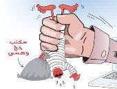كاريكاتير الصحف السعودية.. مكاتب الحج الوهمية وتسييس قطر للحج