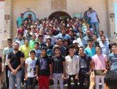 طلاب ثانوى يبنون مدنهم الشخصية فى مؤتمر لشباب الكنيسة
