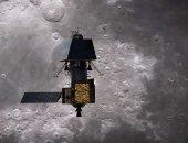 مهمة القمر الصينية تحقق إنجازا جديدا وفريقها يحصل على جائزة دولية