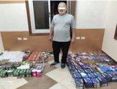 """القبض على عاطل يبيع أدوية مجهولة المصدر عبر """"فيس بوك"""" فى المنوفية"""