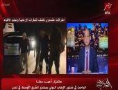 باحث فى شئون الإرهاب: لو استمر عشماوى حتى الآن لدمّرت القاعدة شمال إفريقيا