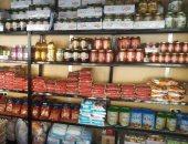 ننشر أماكن وعناوين منافذ بيع السلع الغذائية بوزارة الزراعة