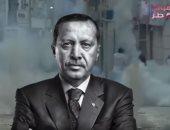 فيديو.. الشرطة التركية تفض تجمع للمعارضين بالرصاص المطاطى والغاز المسيل للدموع
