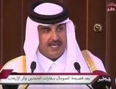 """شاهد..""""مباشر قطر"""": تنظيم الحمدين يحول سفارة قطر بالصومال لوكر للإرهابيين"""