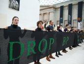 بعد استقالة أهداف سويف.. نشطاء المناخ يحتجون على المتحف البريطانى