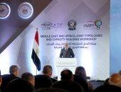 """""""ورشة عمل مكافحة غسل الأموال"""" بالقاهرة توصى بتقييم شامل لمخاطر تمويل الإرهاب"""