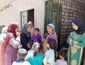 """""""احميها من الختان"""": أكثر من 3 مليون مستفيد ومستفيدة من أنشطة الحملة"""