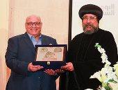 المركز الثقافي القبطى الأرثوذكسي يكرم رئيس جامعة عين شمس السابق بحضور المتينى