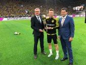 دورتموند ضد البايرن.. ريوس يتسلم جائزة أفضل لاعب فى ألمانيا 2019